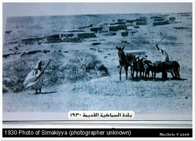 1930 photo of Smakieh