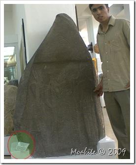The Stele of balua moab karak jordan