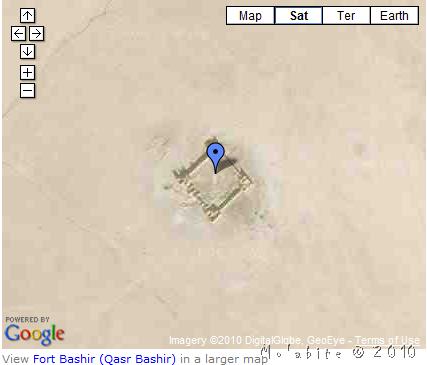 Directions to Fort Bashir using google maps (Qasr Bashir) (Qasir Bashir) (Qaser Basher) (Roman Castle) (Jordan)