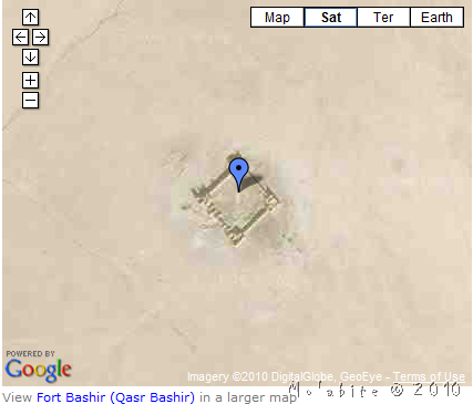 Satellite Image of Fort Bashir from Google Maps
