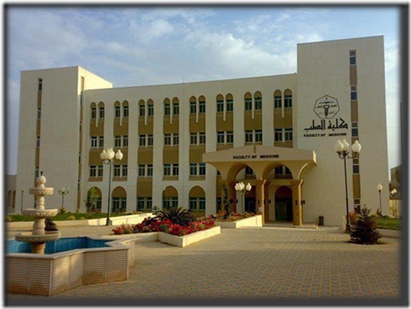 كلية الطب - جامعة مؤتة