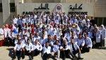 Seventh Batch 2013, Faculty of Medicine, Mu'tah University, Karak, Jordan الدفعة السابعة من كلية طب جامعة مؤتة2013