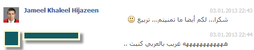 """My friend wrote: """"hahahahaha... It is weird that you in Arabic wrote ... """""""