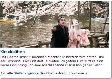 An Ad of the coming movie that will be shown in Goethe on 31.10.2013