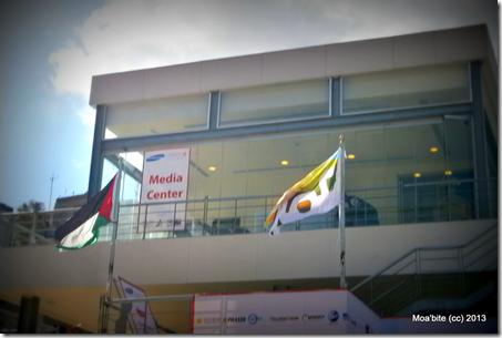 Media Center for Samsung Amman International Marathon 2013.