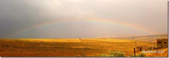 """A """"Karaki"""" rainbow as it appears from a window in my house."""