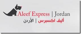 Logo of Aleef Express Pet Animals Copmany - Amman, Jordan