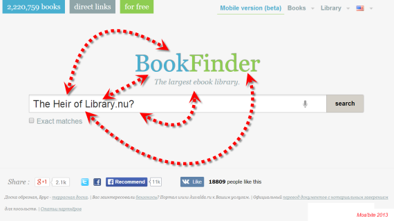 The BookFinder - The Heir of Library.nu