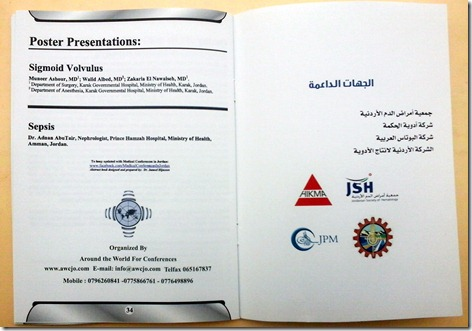 Abstract book designed and prepared by Dr. Jameel Hijazeen.  Medical Conferences in Jordan(to keep updated with medical conferences in Jordan).