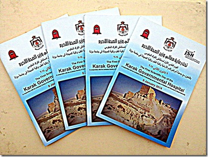 Abstract books of the First Scientific Day of the Karak Governmental Hospital 2014