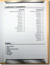 Scientific Day's Committees and Topics
