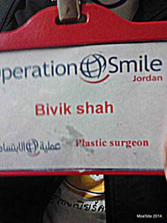 """Name Tag of Dr. Bivik Shah. I place this Tag because an interesting info. According to Dr. Shah, name """"Bivik"""" is very unique all over the world. I think that he told me that only he got that name. Isn't this interesting? To have a name that only few people in the whole world have?"""