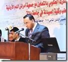 عريف الحفل - الدكتور ابراهيم الضمور